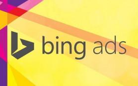 Торговые кампании Bing вышли из стадии бета-тестирования в США