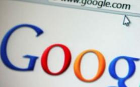 Google запускает новый интерфейс Поиска отелей