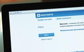 Пользователи «ВКонтакте» пожаловались на работу соцсети
