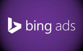 Bing Ads упростил работу со счетами и платёжной информацией