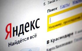 Яндекс изменил дизайн главной корпоративной страницы