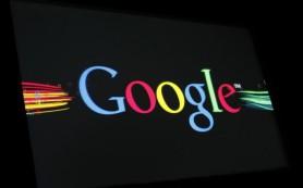 Google окончательно заменил красные навигационные ссылки на синие