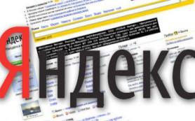 Яндекс перезапустил Авто.ру в новом дизайне