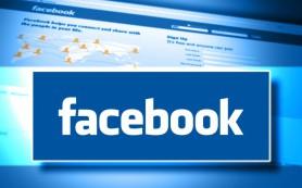 Facebook существенно обновил мобильный дизайн публичных страниц