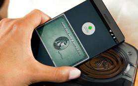 Google запустил бесконтактную платежную систему