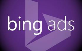 Bing Ads запускает новые расширения объявлений