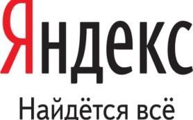 Чистая прибыль Яндекса в III квартале 2015 года составила 4,3 млрд рублей