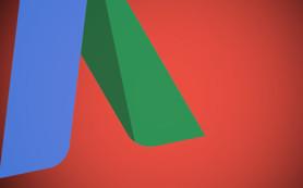 12 ноября Google прекратит поддержку AdWords API v201502