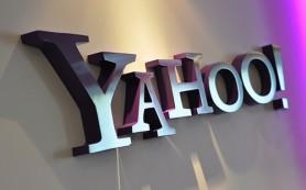 Выручка и прибыль Yahoo в III квартале 2015 года не оправдали ожиданий Уолл-стрит