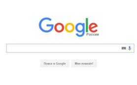 Google выпустил приложение для встреч с друзьями Who's Down