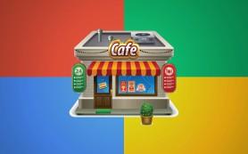 В Google Мой бизнес теперь можно указать географические координаты для филиалов