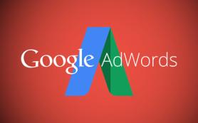 В AdWords теперь можно связать управляющий аккаунт с Google Analytics