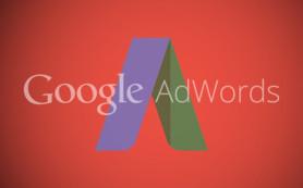 AdWords представил новые инструменты для оптимизации торговых кампаний