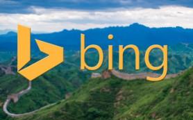 В Bing для iOS добавили сканер штрих-кодов и поддержку GIF