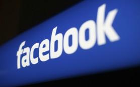 Facebook облегчит поиск местных мероприятий