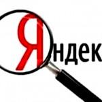 Яндекс расширил функциональность сервиса статистики запросов