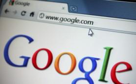 Google назвал главные поисковые тренды 2015 года