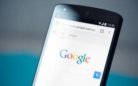 В мобильную версию Google добавили больше развлекательного контента