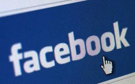 Пользователи Facebook смотрят 100 млн часов видео в день
