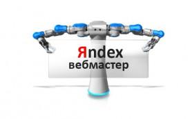 Яндекс.Вебмастер начнет предупреждать об использовании технологии кликджекинга на сайте