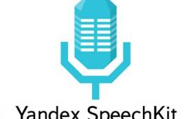 Речевые технологии Яндекса нашли применение в колл-центре сотового оператора «МегаФон»