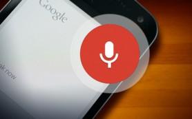 Число голосовых запросов к Google в 2015 году удвоилось