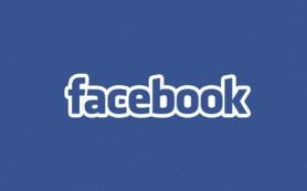 Facebook поможет найти попутчиков для совместных поездок