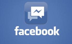 Facebook формирует новостную ленту на основании откликов пользователей
