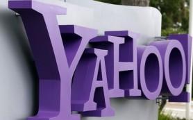 Чистый убыток Yahoo в IV квартале 2015 года составил 4,4 млрд