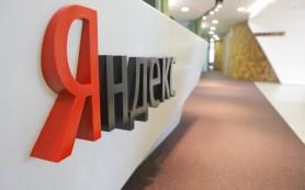 Мобильный Яндекс.Навигатор голосом предупредит о камерах, авариях и ремонтных работах