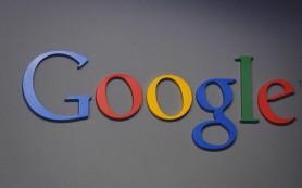 В органической выдаче Google появились активные номера телефонов
