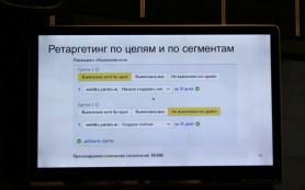 Яндекс расширяет максимальный срок работы ретаргетинга до 90 дней