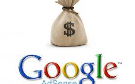 Google тестирует новый дизайн рекламных блоков AdSense