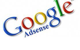 Google AdSense представил новый вид рекламы – объявления уровня страницы