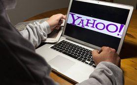 Пранкеры выставили на продажу Yahoo