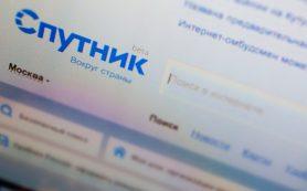 Спутник запустил beta-версию сервиса веб-статистики «Спутник/Аналитика»