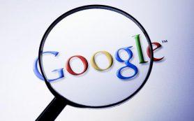Google индексирует атрибут title у изображений