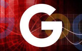 Google отключил показ тулбарного значения PageRank