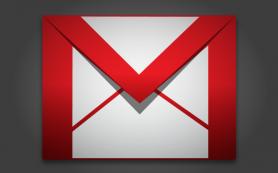 Google AdWords введёт новые правила для рекламы в Gmail