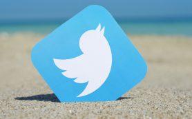 Twitter анонсировал новый принцип работы лимита в 140 знаков