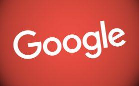 Google об исходящих ссылках и их влиянии на ранжирование