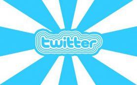 Акции Twitter обновили исторический минимум: $13,9 за бумагу