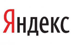 Яндекс начал использовать технологию Метеум для прогнозирования погоды в регионах России