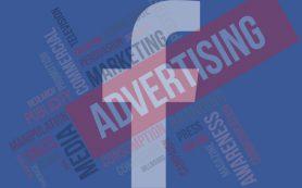 Динамическая реклама Facebook теперь доступна и в Instagram