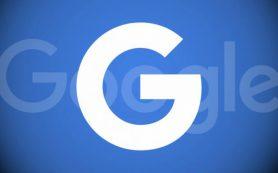 Google дал пользователям больше контроля над их данными