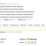 Яндекс.Аудитории покажут рекламу только релевантной аудитории