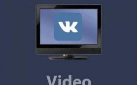 ВКонтакте монетизирует 63% всех видеопросмотров