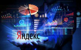 Яндекс выходит на рынок услуг хранения данных и облачных вычислений