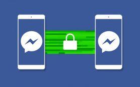Facebook Messenger запускает функционал сквозного шифрования сообщений