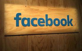 Facebook заработал $2,05 млрд за второй квартал 2016 года